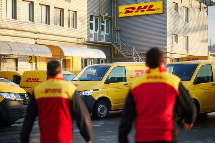 DHL Україна